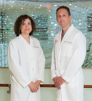 Tamatha B. Fenster, MD, MS, and Marc H. Schiffman, MD